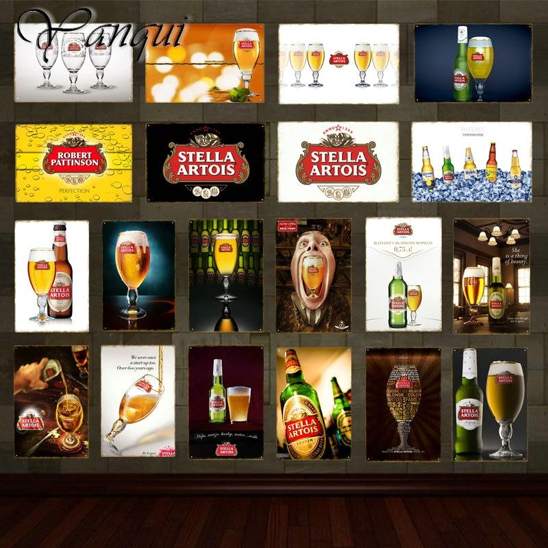 [해외]레트로 와인 맥주 브랜드 스텔라 artois 맥주 틴 로그인 금속 포스터 빈티지 플 라크 벽 아트 그림 스티커 펍 바 홈 장식 yq095/레트로 와인 맥주 브랜드 스텔라 artois 맥주 틴 로그인 금속 포스터 빈티지 플 라크 벽 아트 그림 스