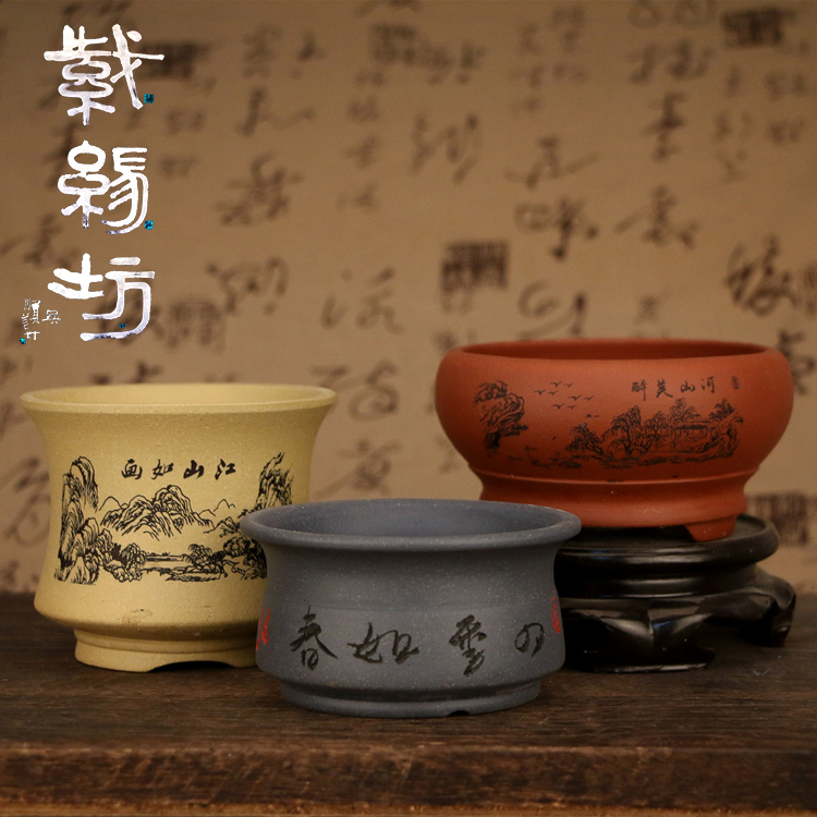 [해외]미니어처 분재 냄비 보라색 점토 꽃 냄비 모든 수제 페인트 화분 작은 바탕 화면 꽃 냄비/Miniature Bonsai Pots Purple Clay Flower Pots All Handmade Painted Flowerpot Small Size Desktop