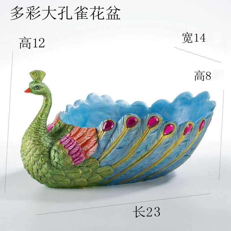 [해외]Pan-made peacock meat plant fleshy flowerpot non-ceramic/Pan-made peacock meat plant fleshy flowerpot non-ceramic
