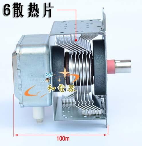 [해외]전자 레인지 부품 2m210-적용 마그네트론 6 핀/전자 레인지 부품 2m210-적용 마그네트론 6 핀
