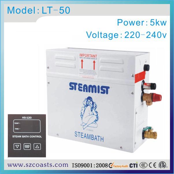 [해외]CE 승인 Steamist 증기 발생기 스팀 룸에 대 한/CE Approved Original Steamist Steam Generator For Steam Room
