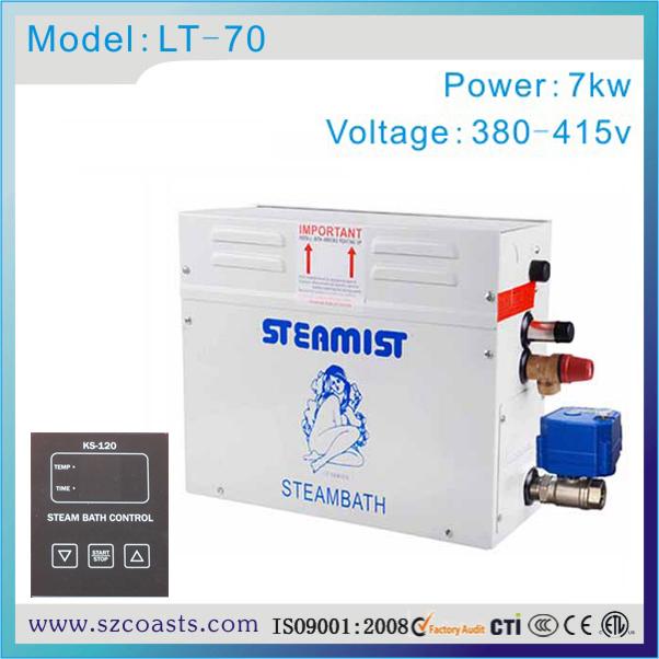 [해외]자동 드레인 7kw Steamist 스팀 발생기 함만 / 19 년 제조 업체/Automatic drain 7kw Steamist steam generator hammam /19 years manufacturer