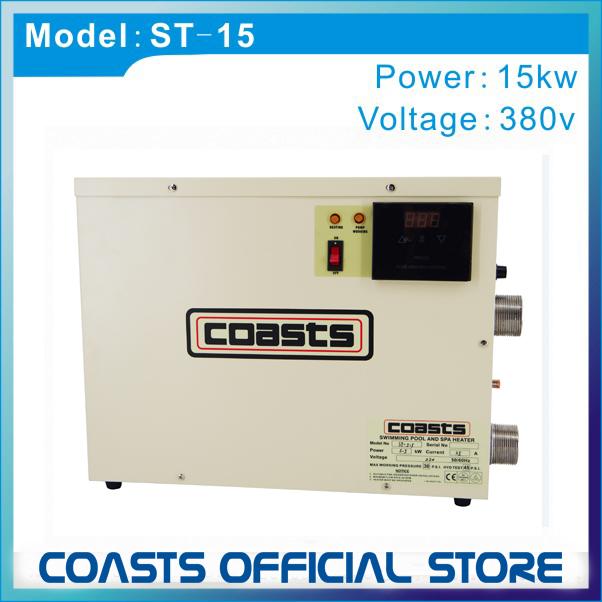 [해외]연안 전기 온수기 15KW / 380V 뛰어난 작업 성능/Coasts electric water heater 15KW/380V excellent working perceformance