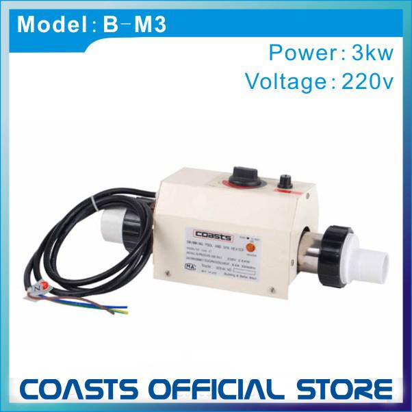 [해외]코스트 3KW 220V 전기 온수기, 마사지 온수 욕조 및 저 쿠지/Coasts 3KW 220V electric water heater for massage hot tub and jacuzzi