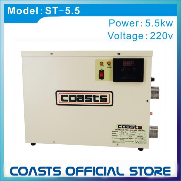 [해외]해안 5.5kw 220v 50-60hz 수영장 히터 / 전기 온수기 CE 승인/Coasts 5.5kw 220v 50-60hz pool heater  /electric water heaterCE approval