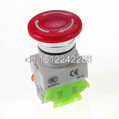 [해외]2PCS 10A CNC 비상 정지 버섯 푸시 버튼 스위치/2PCS 10A CNC Emergency Stop Mushroom Pushbutton Switch