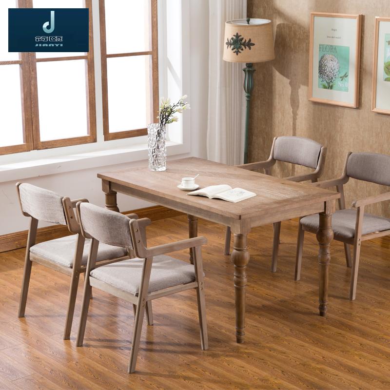 [해외]단단한 복도 식사 의자 단단한 의자 식당 팔걸이 라운지 의자/Simple retro dining chair solid wood chair restaurant armrest lounge chair