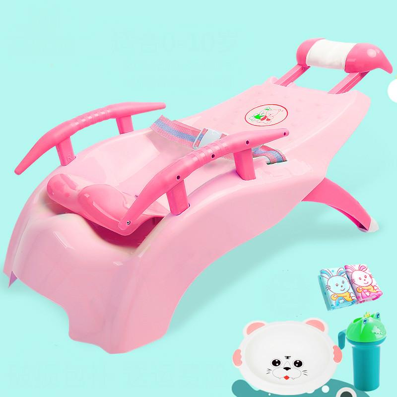 [해외]어린이 샴푸 의자 Foldable 조절 가능한 가정용 샴푸 라운지 여분의 대형 두꺼운 베이비 샴푸 침대/Children Shampoo Chair Foldable Adjustable Household Shampoo Loungers Extra Large Thicke