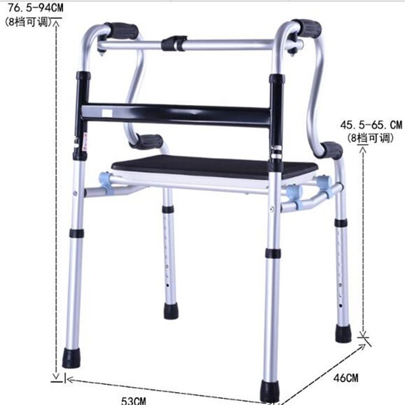 [해외]알루미늄 합금 엘 더 도우미 보행 보조기구 재활 walkerseat/Aluminium alloy Elder helper Walking aids Rehabilitation walkerseat