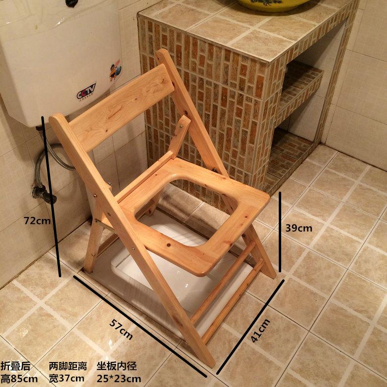 [해외]휴대용 우드 화장실의 자 노인 접는 화장실 의자 모바일 나무 변기의 자 임신 한 여자 화장실의 자/Portable Wood Toilet Chair Elderly Folding Commode Chair Mobile Wood Potty Chair Pregnant W