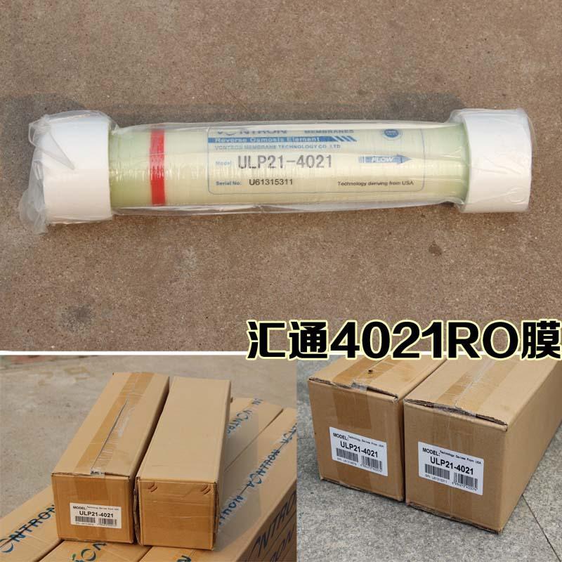 정품 800g huitong 필름 ulp31/ULP21-4021 상업용 물 기계 역삼 투 ro 멤브레인 ro 850g