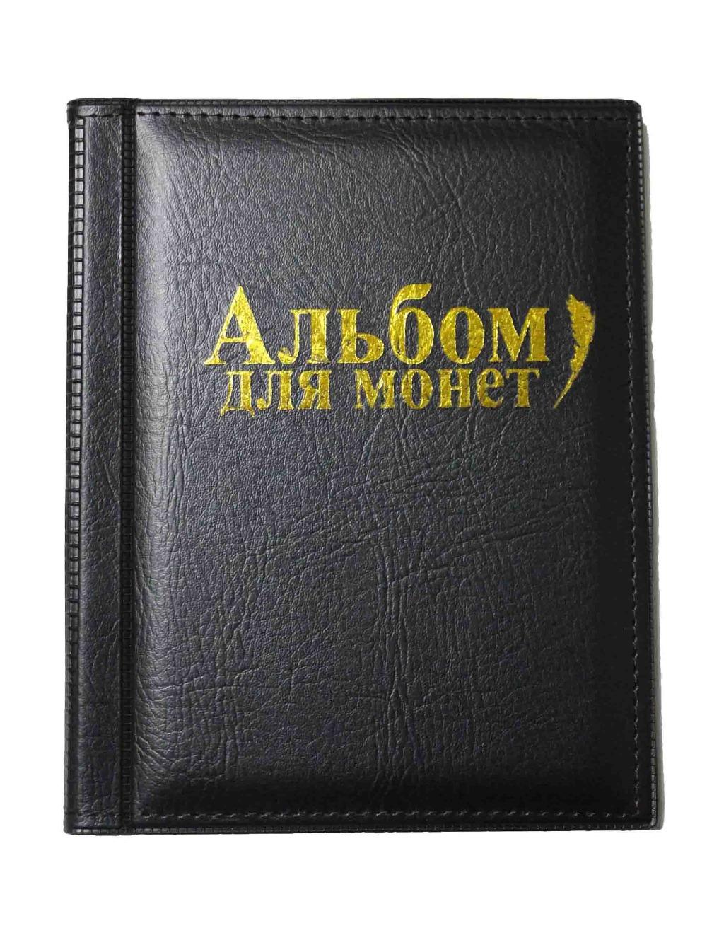 [해외]?코인 앨범 10 페이지 250 단위 동전 주화 도서 심각한 글꼴 핫 스탬핑 결함/ Coin Album 10 Pages fit 250 Units coin collection book Serious font hot stamping flaws