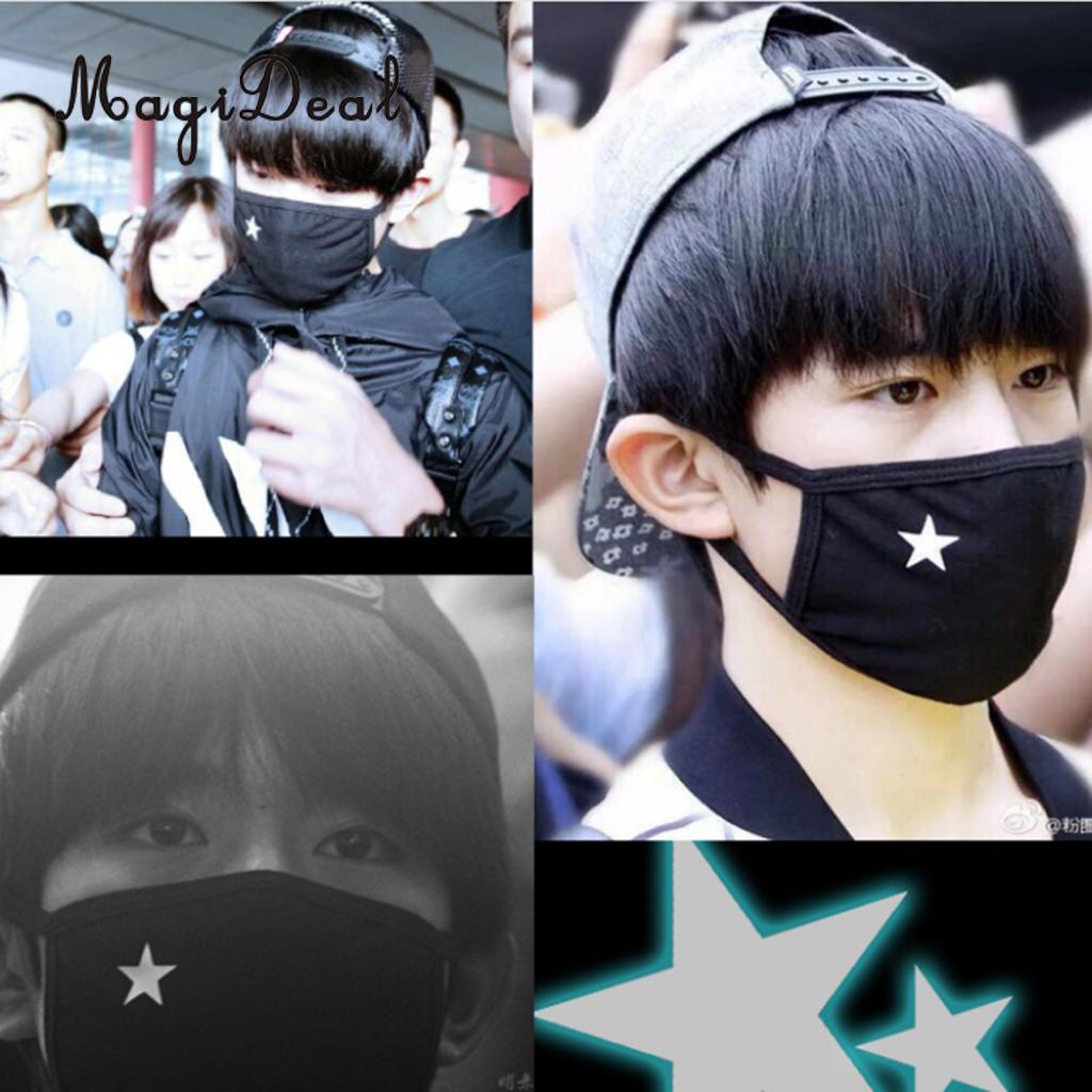 [해외]MagiDeal UniStars 마우스 마스크 안티 - 더스트 마스크 Simple Black Warm Mask/MagiDeal UniStars Mouth Mask Anti-dust Mask Simple Black Warm Mask