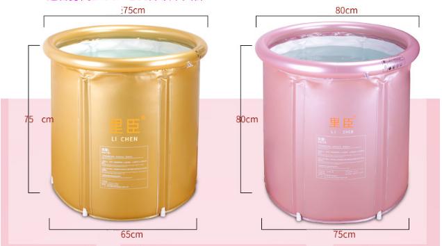 [해외]성인 폴더 네트워크 브래킷 폴딩 배럴 배럴 플라스틱 배럴 배럴 튜브 풍선 간단한 배럴 배럴/Adult Folder Network Bracket Folding Bath Barrel Thickened Plastic Bath Barrel Tub Inflatable S