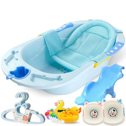 [해외]아기 목욕 욕조 신생아 아기 용품 조정 가능한 어린이 목욕 욕조 큰 두꺼운 샤워 쿠션 보안 시트 지원/Baby Bath Tub Newborn Baby Supplies Adjustable Children Bath Tub Large Thickening Shower