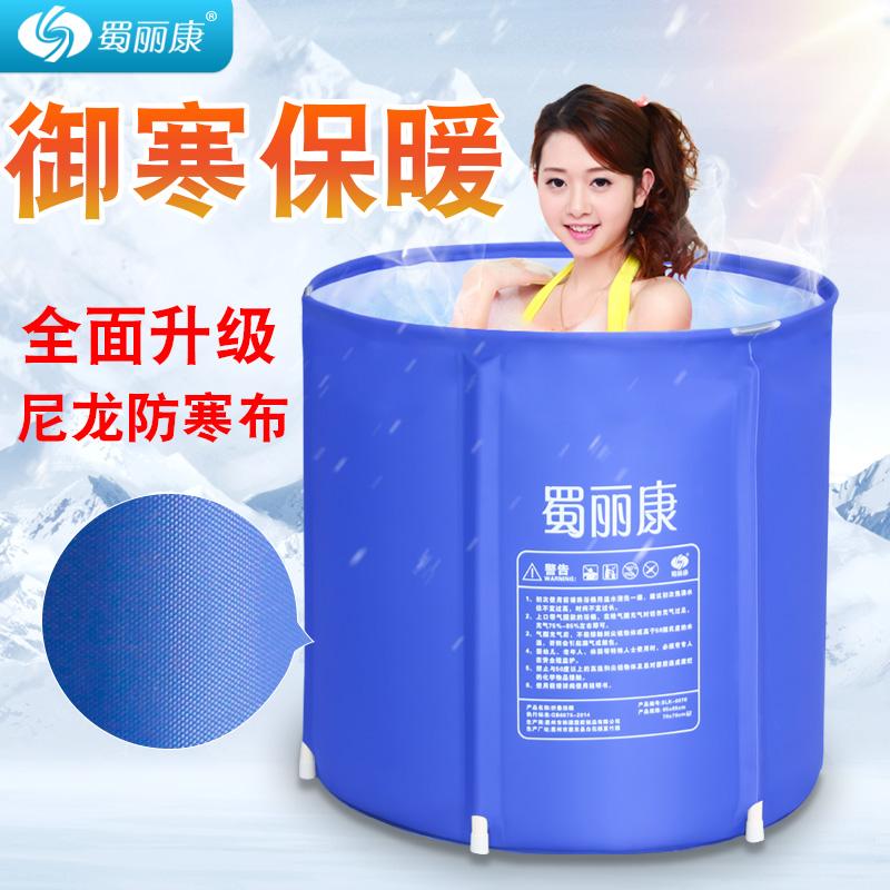 [해외]70X68cm 휴대용 욕조 두꺼운 접는 욕조 풍선 욕조 성인 목욕탕 어린이 욕조/70X68cm Portable Bathtubs Thick folding tub inflatable bathtub adult bath pool children tub