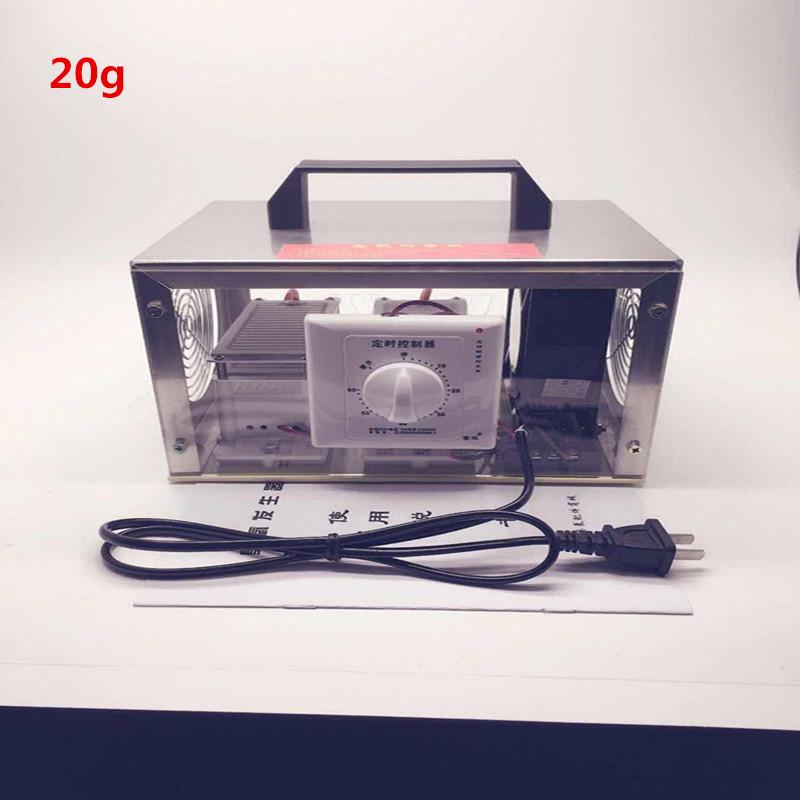 [해외]220V 또는 110V 공기 청정기 오존 발생기 20g / h 오존 발생기 휴대용 오존 발생기/220V Or 110V Air Purifiers Ozone Generator 20g/h Ozonator Portable Ozonizer