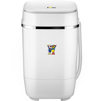 [해외]1 3.2 Kg 미니 파워 와셔 싱글 배럴 반자동 아기 세탁기 블루 레이 깨끗한 소음 감소 바이오닉 핸드 워시/1 3.2 Kg Mini Power Washer Single Barrel Semiautomatic Infant Washing Machine Blu-ra