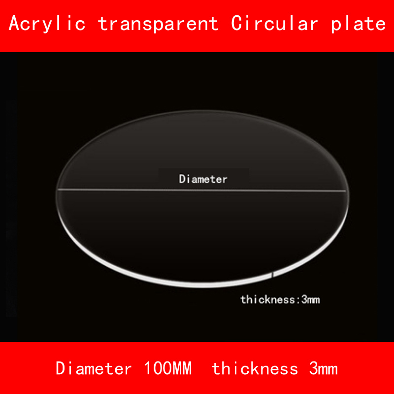 [해외]아크릴 투명 원형 지름 100mm 두께 3mm PMMA 플라스틱 DIY 산업 실험용 투명 판/Acrylic transparent circular Sheet diameter 100mm thickness 3mm PMMA Plastic Clear plate for d